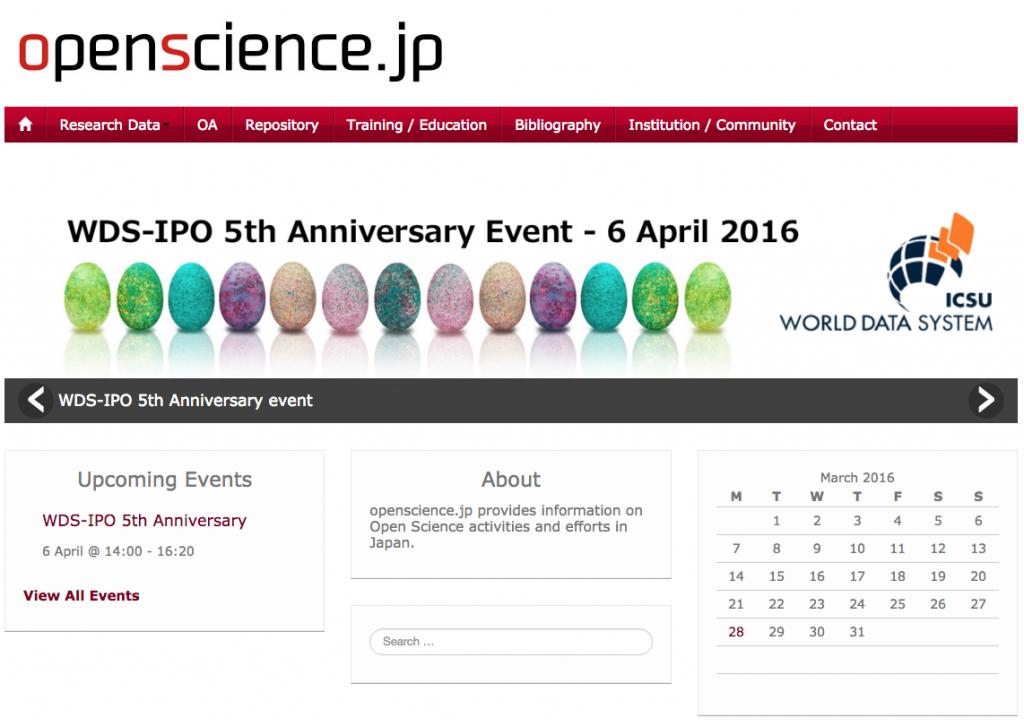 openscience.jp